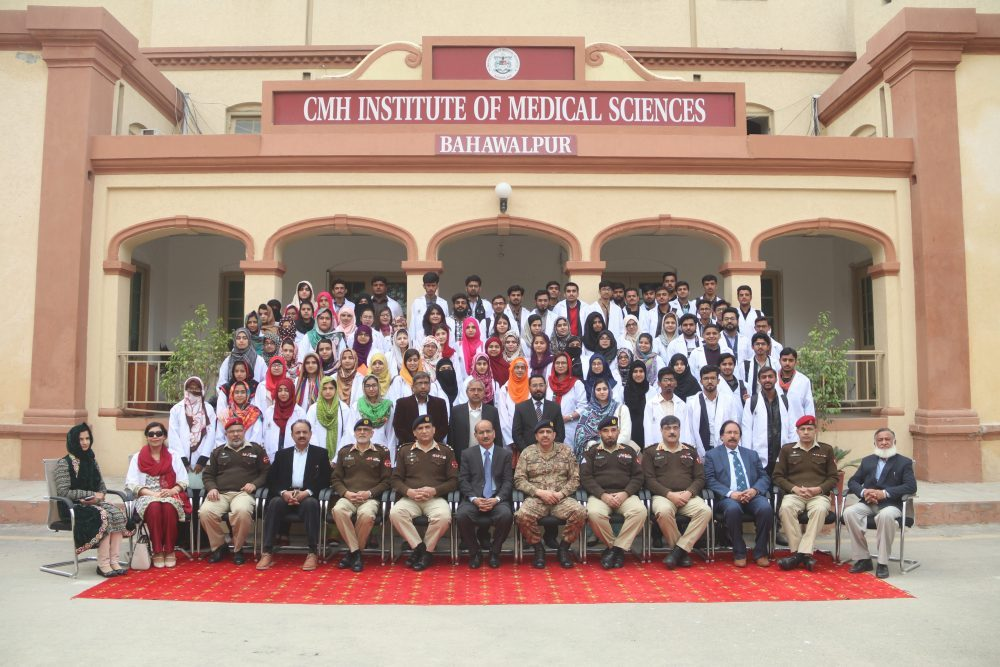CIMS – CMH Institute of Medical Sciences Bahawalpur